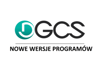 Nowa wersja DGCS INFOR System – 17.25